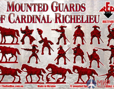 RB72148 Red Box 1/72 Mounted Guards of Cardinal Richelieu