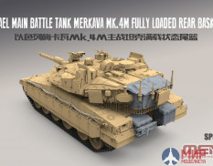 SPS-056 Meng Model 1/35 Israel Main Battle Tank Merkava Mk.4M Fully Loaded Rear Baskets