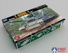 09579 Trumpeter 1/35 Russian T-80UE-1 MBT