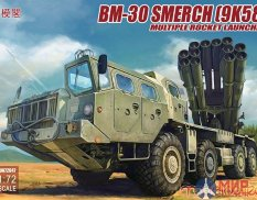 UA72047 Modelcollect 1/72 Russia BM-30 Smerch 9K58 multiple rocket launcher