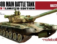 UA72041 Modelcollect 1/72 Танк T-80B Main Battle Tank Ultra Ver. 3 in 1 Limited