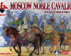RB72127 Red Box Moscow  Noble Cavalry. 16 cent . (Siege of Pskov) Set 1