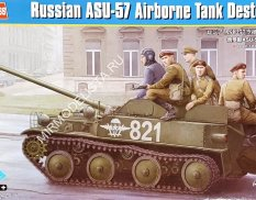 83896 Hobby Boss САУ  Russian ASU-57 Airborne Tank Destroyer  (1:35)