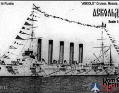 KB70114 Combrig 1/700 Аскольд Крейсер 1-го ранга 1902, Protected Cruiser Askold, 1902